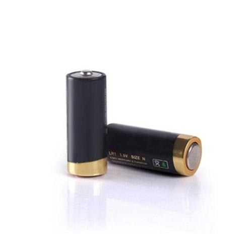 Chaveiro Ricardo - Pilhas e Baterias